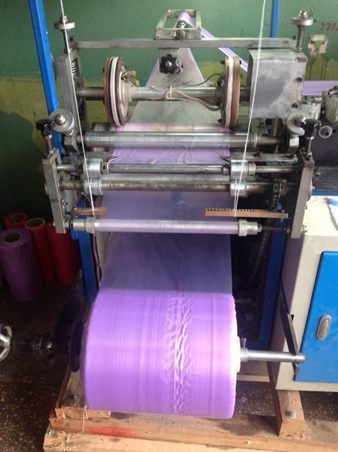 В китае оборудование для производства бахил